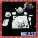 供应56头陶瓷餐具