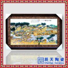 供应高温烧制瓷板画