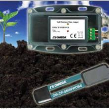 供应土壤湿度记录器