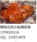 梅州镍矿石化验 非金属矿物成分测试