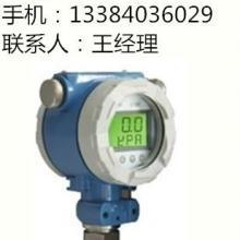 供应SWPLCD显示压力变送器