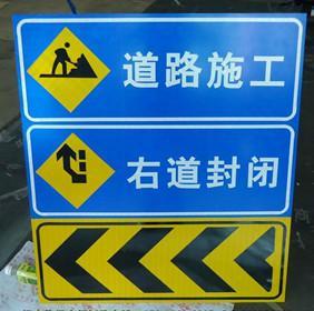 供应公共安全导视牌标牌,公共安全导视牌标牌制作
