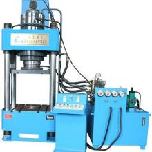 压各种规格EVA树脂成型20t液压机/功率3kw/行程400mm批发