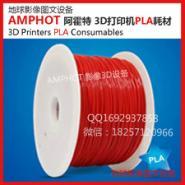 3D打印机耗材ABS图片