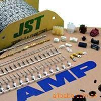 供应TE接插件2-520128-2/250旗形端子批发