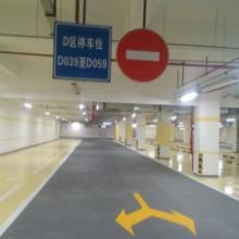 供应中山珠海停车场交通设施工程施工图片