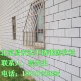 北京宣武阳台不锈钢防盗窗安装护栏护网