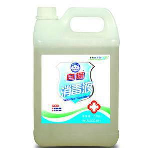 供应凯玛仕白猫消毒液织物漂白液