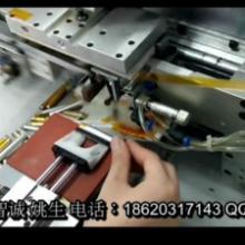 供应软包圆柱电芯贴侧胶机嘉智诚电子烟包侧胶机供货商图片