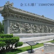 九龙壁石雕采购图片