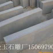 山东石材路牙石图片