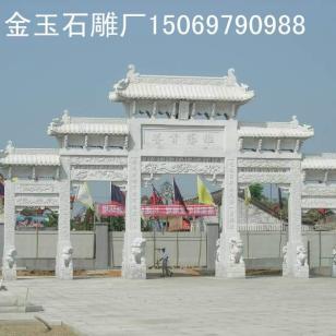 浙江优质石牌坊图片