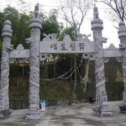 山东石雕圆柱牌坊出售图片
