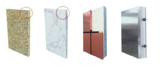 供应内外墙保温装饰板图片