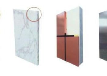 外墙保温装饰板图片