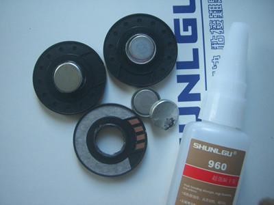 供应用于磁铁粘ABS的耳机胶水磁铁粘ABS