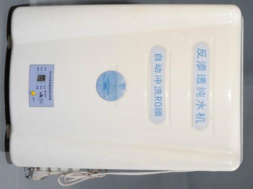 供应挂壁式纯水机