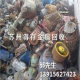 供应苏州废旧金银回收_苏州废旧金银回收厂家_苏州废旧金银回收供货商