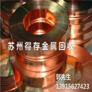 供应常熟废旧镀金回收公司_常熟废旧镀金回收公司中国优质供货商