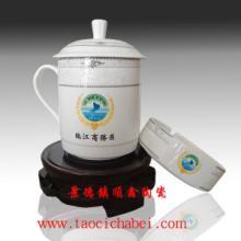供应景德镇茶杯、陶瓷会议茶杯、纪念礼品定做茶杯