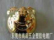 锌合金电镀