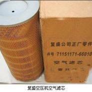 复盛空压机空气滤芯图片
