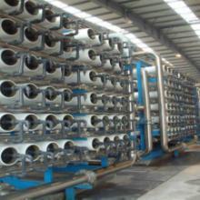 重庆水处理设备价格低,反渗透设备,超滤净水设备批发