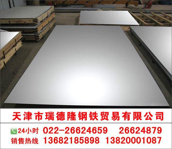 供应1Cr18Ni9Ti不锈钢板