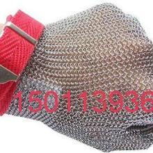供应钢丝手套防护手套不锈钢钢丝手套图片
