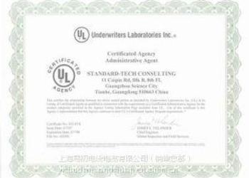 105度连接线UL认证1672电气安装线图片