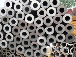 供应426-720无缝钢管图片
