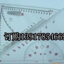 供应海图三角板 航海三角板 船用仪器仪表 锚系泊设备