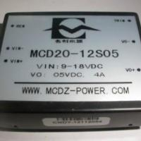 48V转5V路由器转换器20W12转24V电源模块