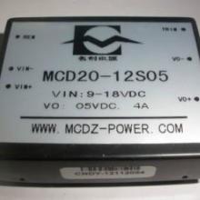 12转5V4A交换机转换器20WDC-DC降压电源模块厂家图片