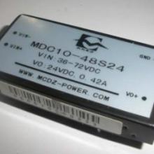 供应48转6V2A12W模块电源厂家直销DC-DC
