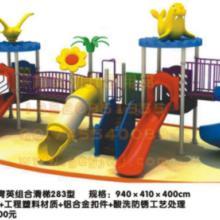 供应重庆幼儿园设备室外玩具图片