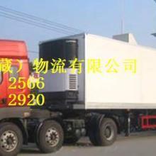 供应鲜活水产品长途运输……青岛烟台水产海鲜长途运输公司图片