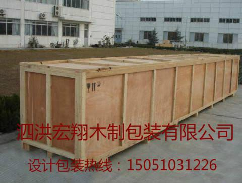 供应扬州包装箱价格免熏蒸包装箱价格图片