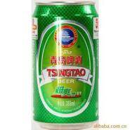 供应青岛啤酒低价供货商 青岛超爽啤酒330ml24听装厂价30元供