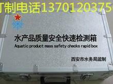 供应天津铝合金仪器仪表箱厂家直销图片