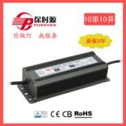LED投光灯电源100w图片