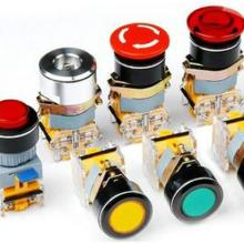 供应一般圆钮LA39-C1-01(10 LA39-C1-01/w