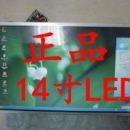 马鞍山联想G480笔记本14寸屏图片