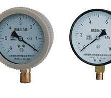 供应山东临沂仪表,临沂供应压力表,临沂供应电接点压力表