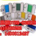 CPm-100HC专用色带图片