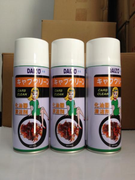 供应上海化油器清洗剂厂家-上海化油器清洁剂生产厂家