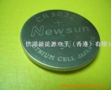 供应NewsunCR3032纽扣电池