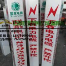 供应哈密电力电缆塑钢标志桩规格批发