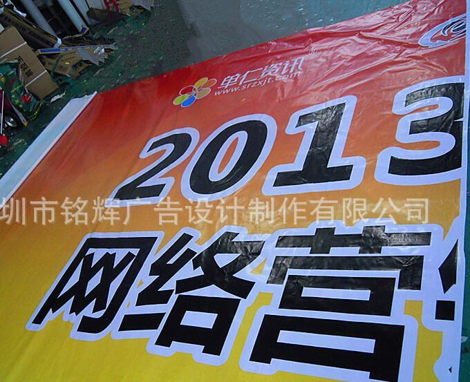供应深圳厂家直销路旗双面灯箱布,喷绘写真广告灯箱布