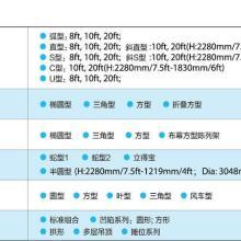 供应拉网架户外展架,加强型铝合金拉网展架直销,展示架价格图片